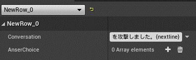 f:id:kazuhironagai77:20210307235240p:plain