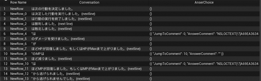 f:id:kazuhironagai77:20210307235330p:plain