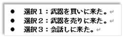 f:id:kazuhironagai77:20210315001727p:plain