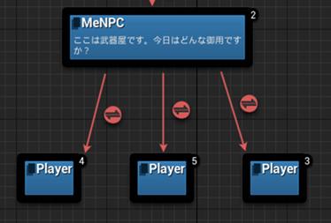 f:id:kazuhironagai77:20210315001744p:plain