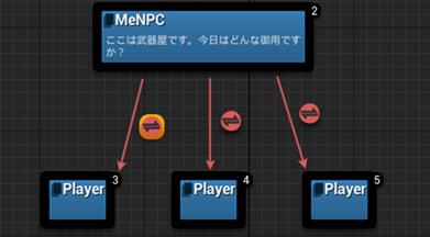f:id:kazuhironagai77:20210315001800p:plain