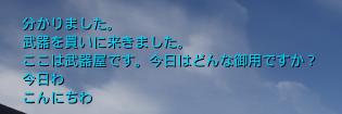 f:id:kazuhironagai77:20210315002433p:plain