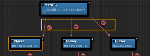 f:id:kazuhironagai77:20210315002456p:plain