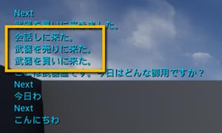 f:id:kazuhironagai77:20210315002805p:plain