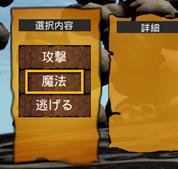 f:id:kazuhironagai77:20210315003304p:plain