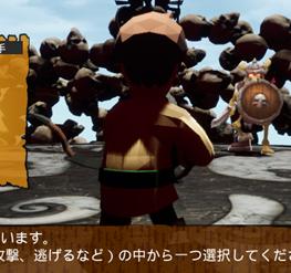 f:id:kazuhironagai77:20210315004544p:plain
