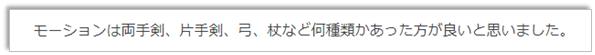 f:id:kazuhironagai77:20210315004756p:plain