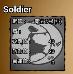 f:id:kazuhironagai77:20210315004817p:plain