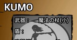 f:id:kazuhironagai77:20210315004835p:plain