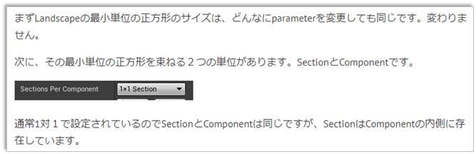 f:id:kazuhironagai77:20210315005206p:plain