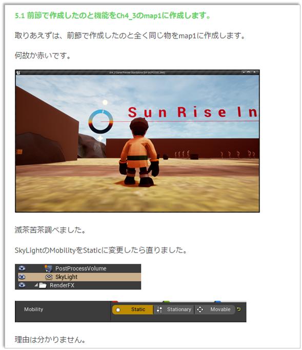 f:id:kazuhironagai77:20210328232857p:plain