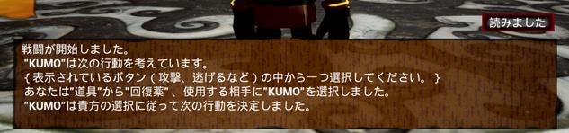 f:id:kazuhironagai77:20210419000013p:plain