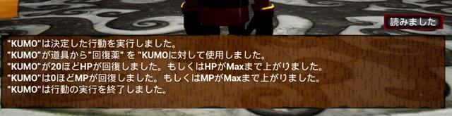 f:id:kazuhironagai77:20210419000038p:plain