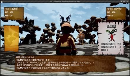 f:id:kazuhironagai77:20210419000111p:plain
