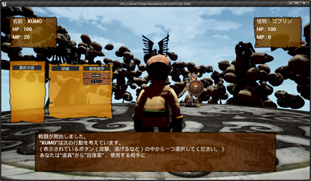 f:id:kazuhironagai77:20210419000129p:plain