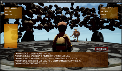 f:id:kazuhironagai77:20210419000715p:plain