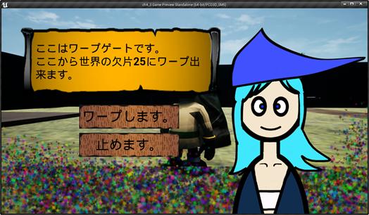 f:id:kazuhironagai77:20210419001356p:plain