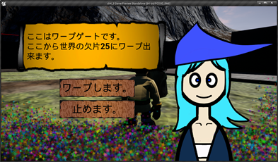 f:id:kazuhironagai77:20210419002805p:plain