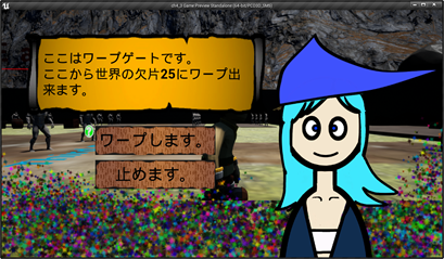 f:id:kazuhironagai77:20210419002822p:plain