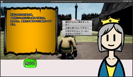 f:id:kazuhironagai77:20210419002910p:plain