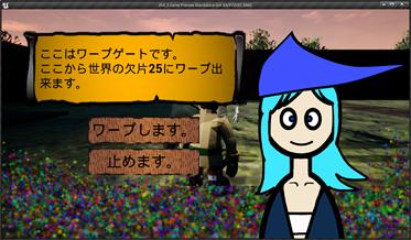 f:id:kazuhironagai77:20210419003215p:plain