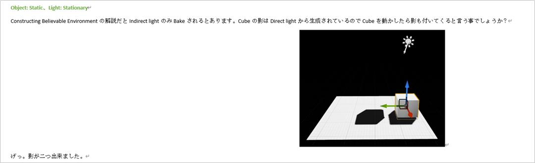 f:id:kazuhironagai77:20210425232149p:plain