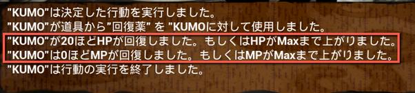f:id:kazuhironagai77:20210425232300p:plain