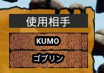 f:id:kazuhironagai77:20210425232325p:plain