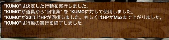 f:id:kazuhironagai77:20210425233423p:plain
