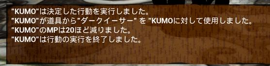 f:id:kazuhironagai77:20210425233437p:plain