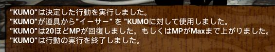 f:id:kazuhironagai77:20210425233453p:plain