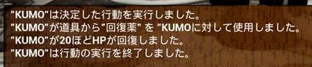 f:id:kazuhironagai77:20210425233540p:plain