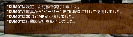 f:id:kazuhironagai77:20210425233548p:plain
