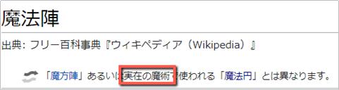 f:id:kazuhironagai77:20210503003014p:plain