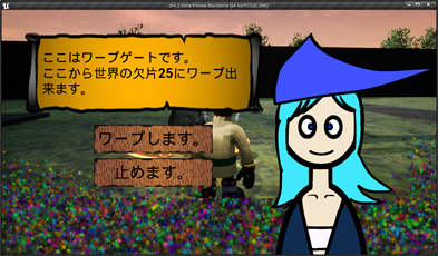 f:id:kazuhironagai77:20210503005347p:plain