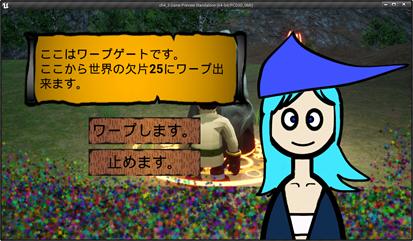 f:id:kazuhironagai77:20210503005415p:plain