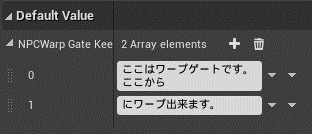 f:id:kazuhironagai77:20210510001843p:plain