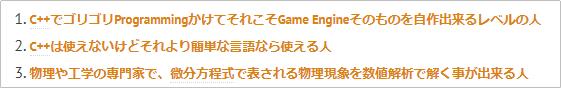 f:id:kazuhironagai77:20210524013236p:plain