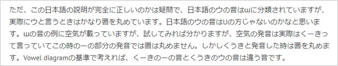 f:id:kazuhironagai77:20210530223850p:plain
