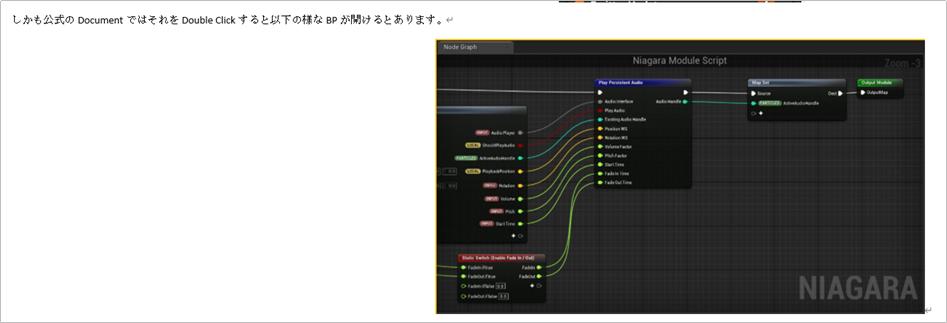 f:id:kazuhironagai77:20210530225721p:plain