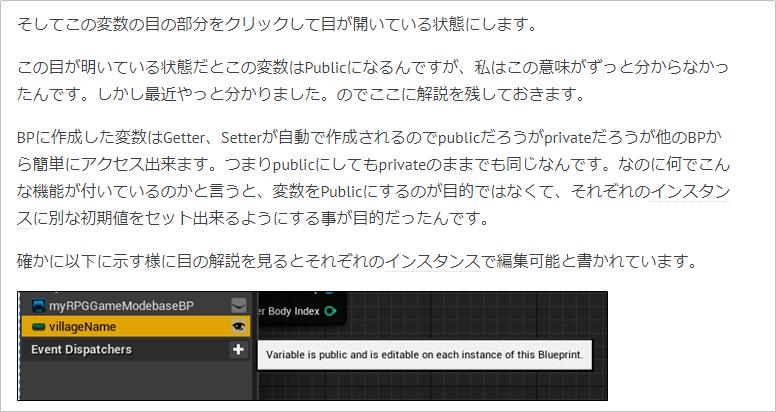 f:id:kazuhironagai77:20210530232630p:plain