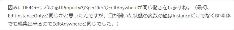f:id:kazuhironagai77:20210530232704p:plain