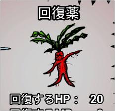 f:id:kazuhironagai77:20210607004406p:plain