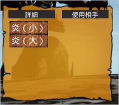f:id:kazuhironagai77:20210607004424p:plain