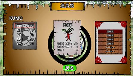 f:id:kazuhironagai77:20210607004500p:plain