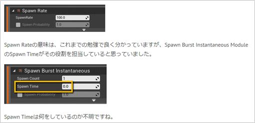 f:id:kazuhironagai77:20210613195610p:plain