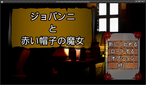 f:id:kazuhironagai77:20210620213230p:plain
