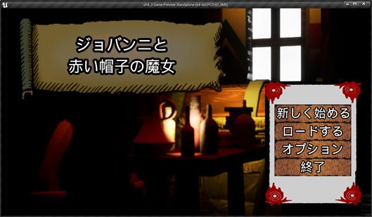 f:id:kazuhironagai77:20210620213317p:plain