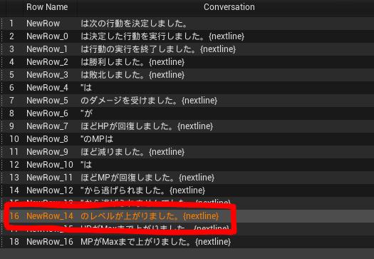 f:id:kazuhironagai77:20210620213437p:plain