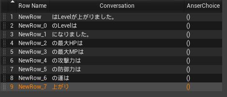 f:id:kazuhironagai77:20210620213840p:plain